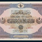 Specimen 5 livre Banknote 1915 Turkey Ottoman Empire Collection No.18 Front