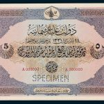 Specimen 5 livre Banknote 1915 Turkey Ottoman Empire Collection No.20 Front