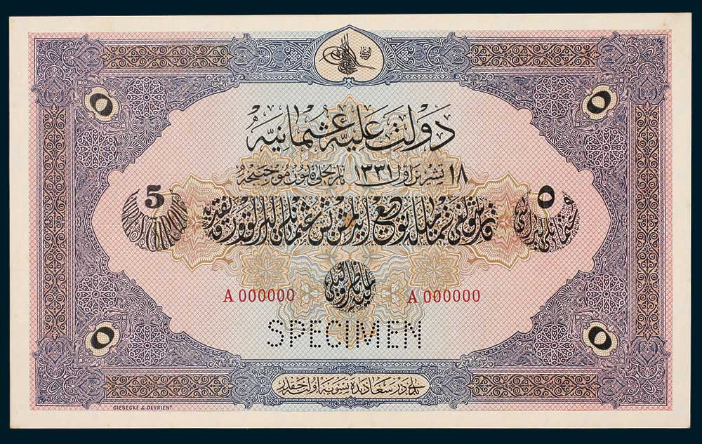 Specimen 5 livre Banknote 1915 Turkey Ottoman Empire Collection No.20 Front