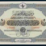 Specimen 5 Livre Banknote 1916 Turkey Ottoman Empire Collection No.72 Front