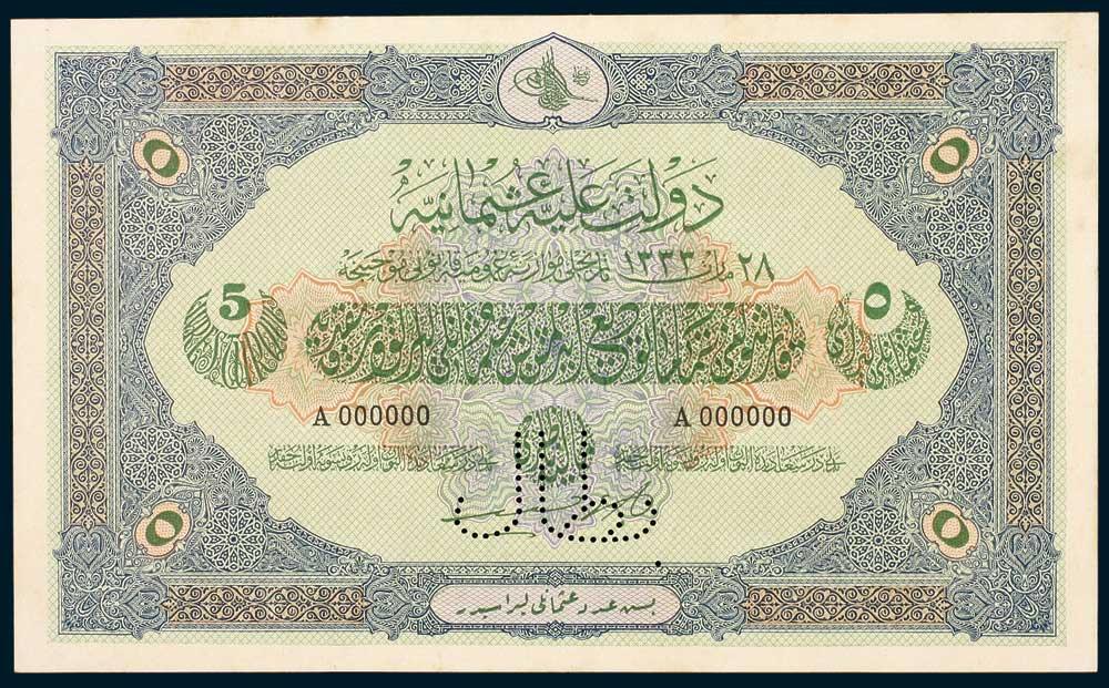 Specimen 5 Livre Banknote 1917 Turkey Ottoman Empire Collection No.96 Front