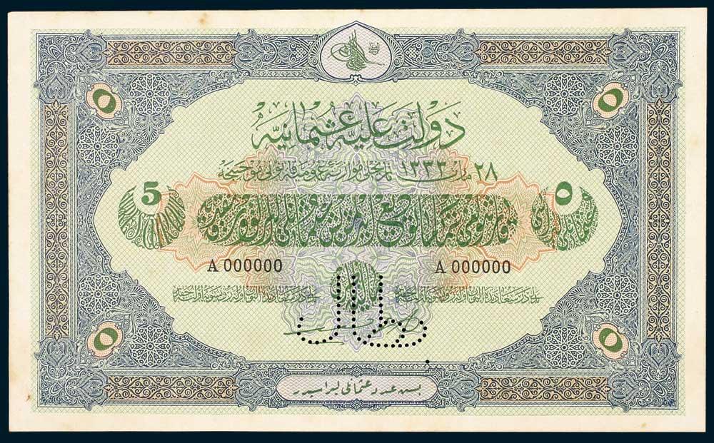 Specimen 5 Livre Banknote 1917 Turkey Ottoman Empire Collection No.97 Front