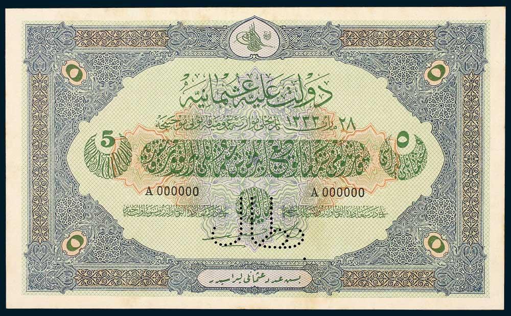 Specimen 5 Livre Banknote 1917 Turkey Ottoman Empire Collection No.98 Front