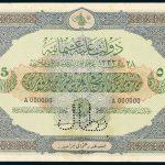 Specimen 5 Livre Banknote 1917 Turkey Ottoman Empire Collection No.99 Front