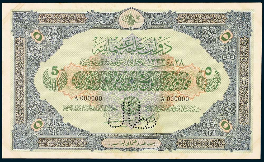 Specimen 5 Livre Banknote 1917 Turkey Ottoman Empire Collection No.99 Front