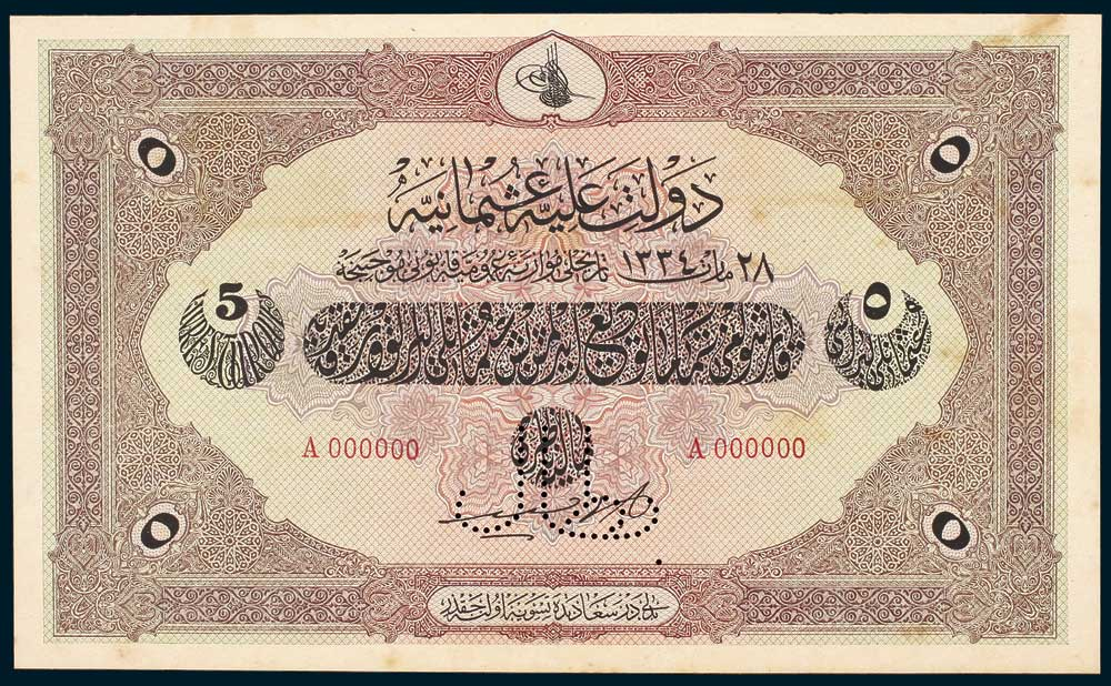 Specimen 5 Livre Banknote 1918 Turkey Ottoman Empire Collection No.228 Front