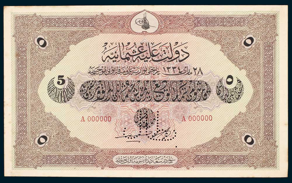 Specimen 5 Livre Banknote 1918 Turkey Ottoman Empire Collection No.227 Front