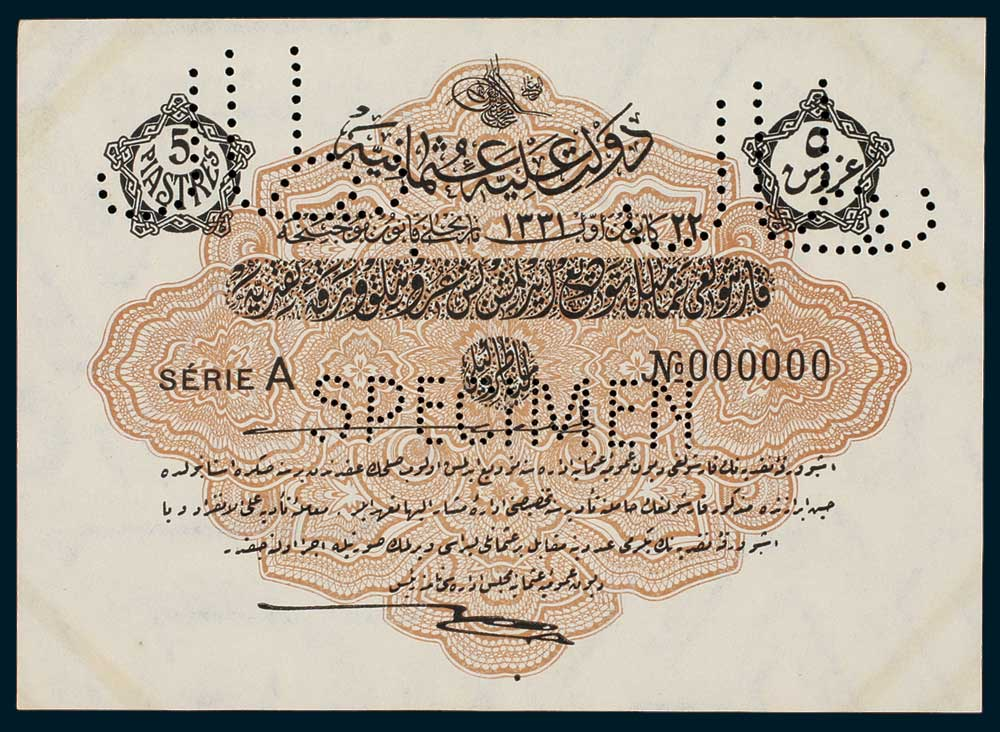 Specimen 5 Piastres Banknote 1916 Turkey Ottoman Empire Collection No.24 Front