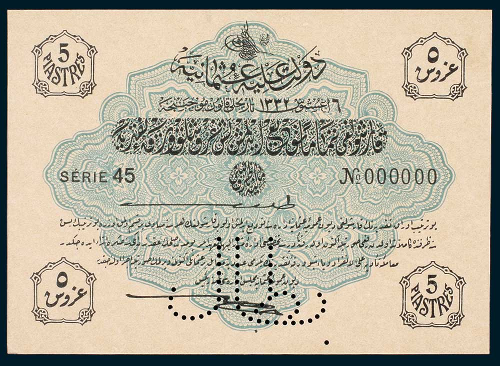 Specimen 5 Piastres Banknote 1916 Turkey Ottoman Empire Collection No.37 Front