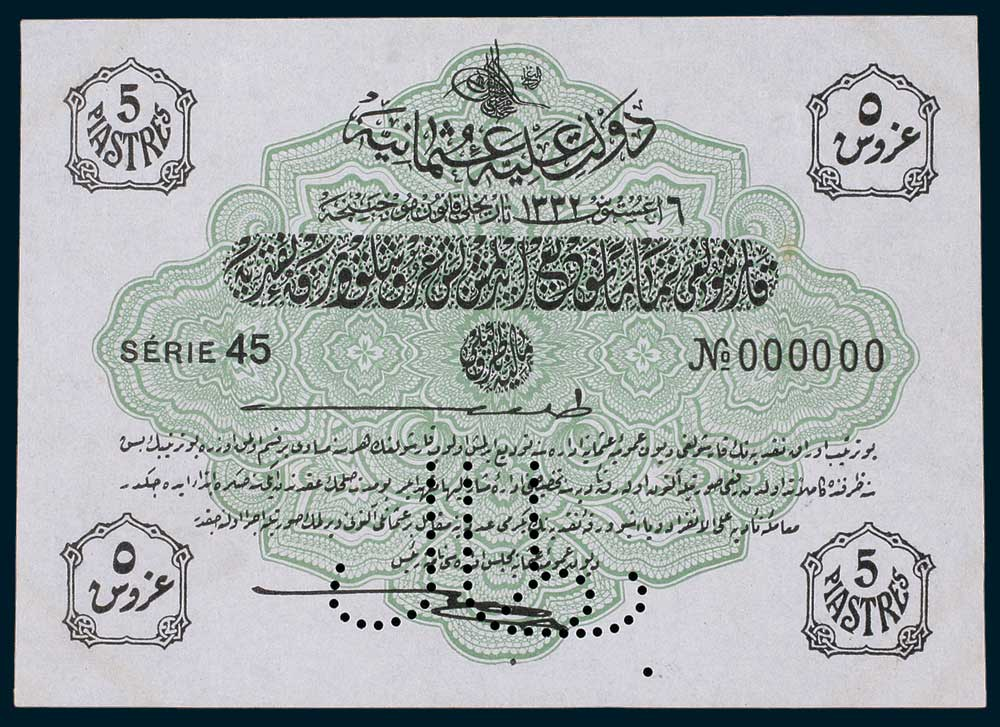 Specimen 5 Piastres Banknote 1916 Turkey Ottoman Empire Collection No.36 Front