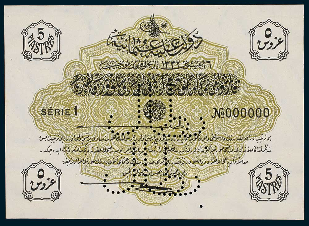 Specimen 5 Piastres Banknote 1916 Turkey Ottoman Empire Collection No.38 Front
