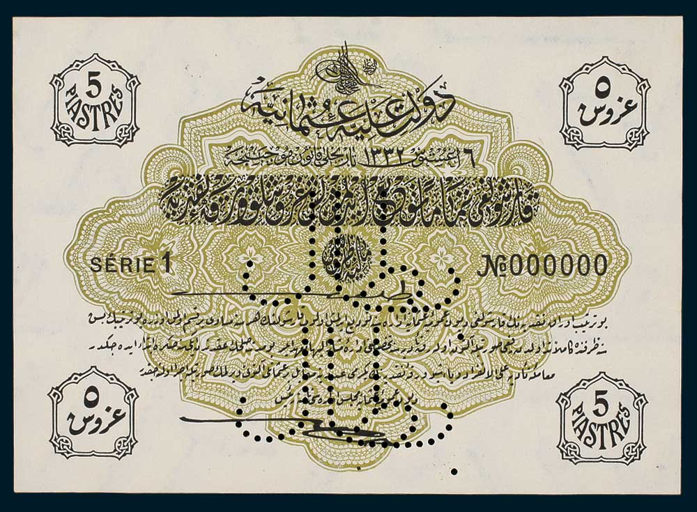 Specimen 5 Piastres Banknote 1916 Turkey Ottoman Empire Collection No.39 Front