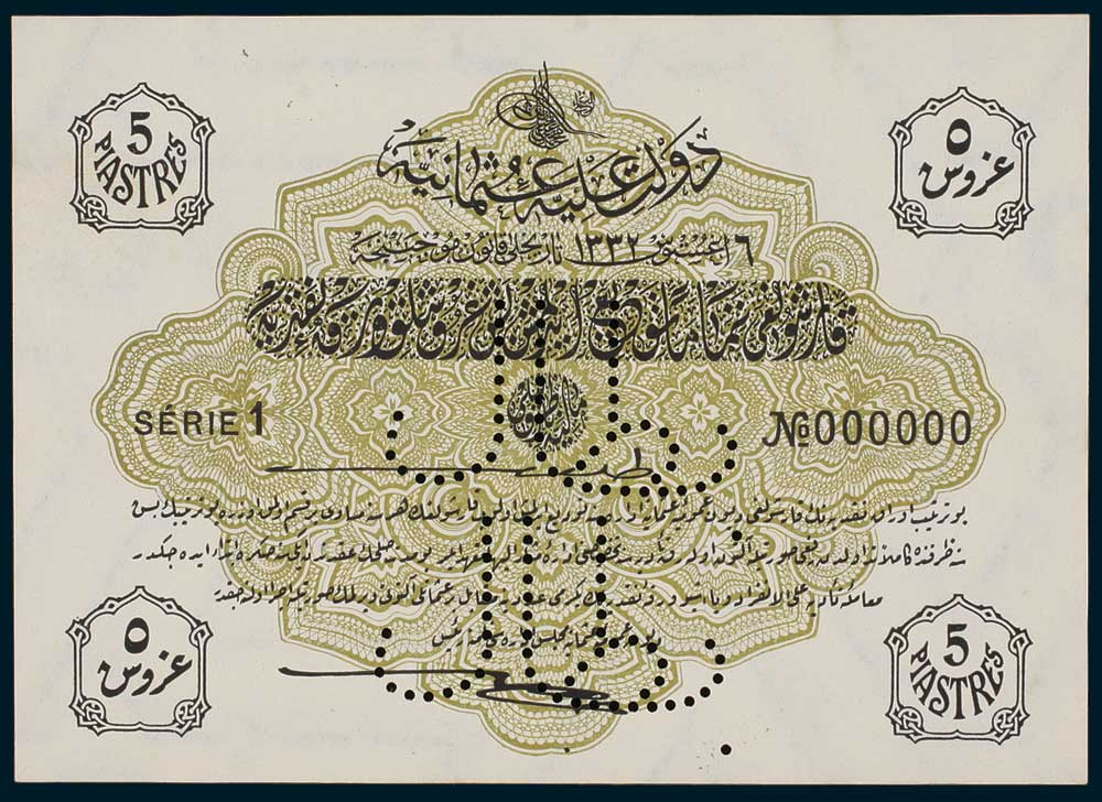 Specimen 5 Piastres Banknote 1916 Turkey Ottoman Empire Collection No.40 Front