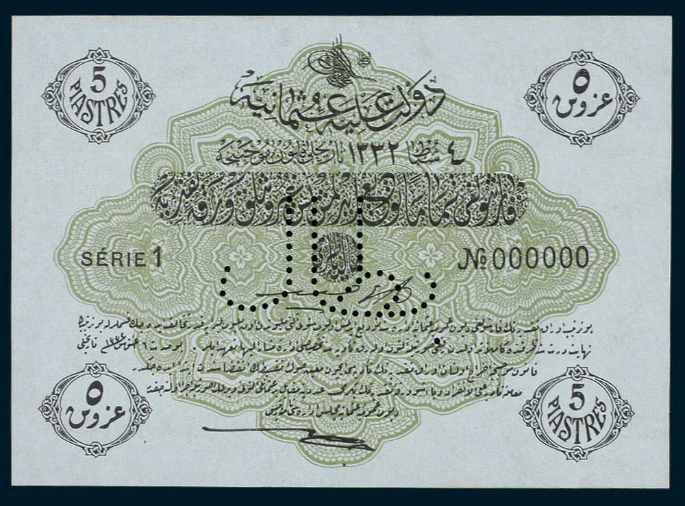 Specimen 5 Piastres Banknote 1917 Turkey Ottoman Empire Collection No.41 Front