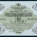 Specimen 5 Piastres Banknote 1917 Turkey Ottoman Empire Collection No.42 Front