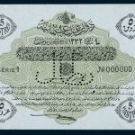 Specimen 5 Piastres Banknote 1917 Turkey Ottoman Empire Collection No.43 Front