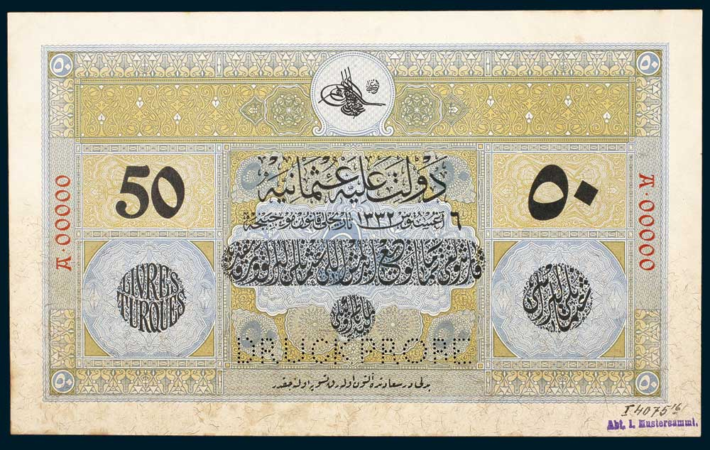 Specimen 50 Livre Banknote 1916 Turkey Ottoman Empire Collection No.78 Front