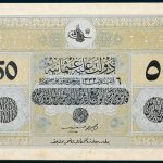 Specimen 50 Livre Banknote 1916 Turkey Ottoman Empire Collection No.80 Front