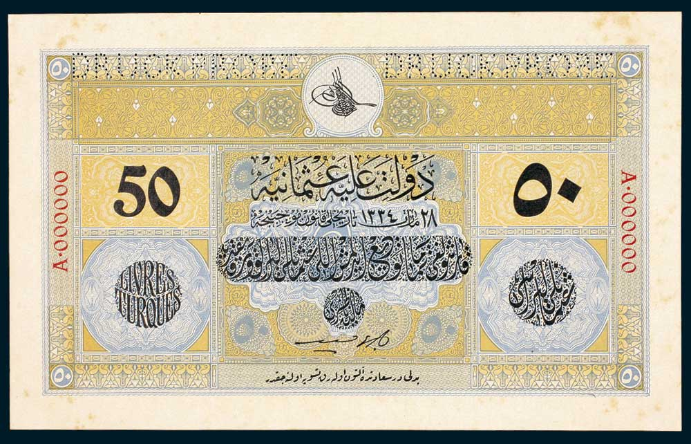 Specimen 50 Livre Banknote 1918 Turkey Ottoman Empire Collection No.238 Front