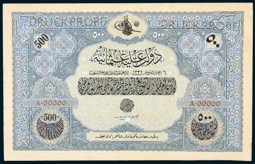 Specimen 500 Livre Banknote 1916 Turkey Ottoman Empire Collection No.81 Front