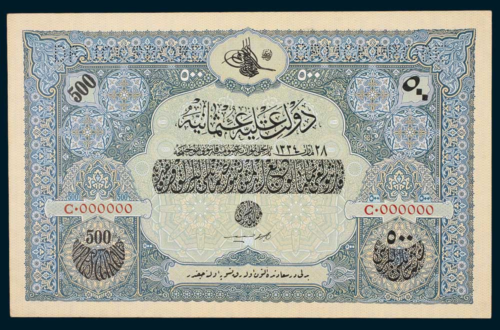 Specimen 500 Livre Banknote 1918 Turkey Ottoman Empire Collection No.114 Front