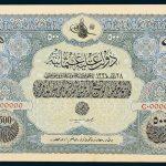 Specimen 500 Livre Banknote 1918 Turkey Ottoman Empire Collection No.115 Front