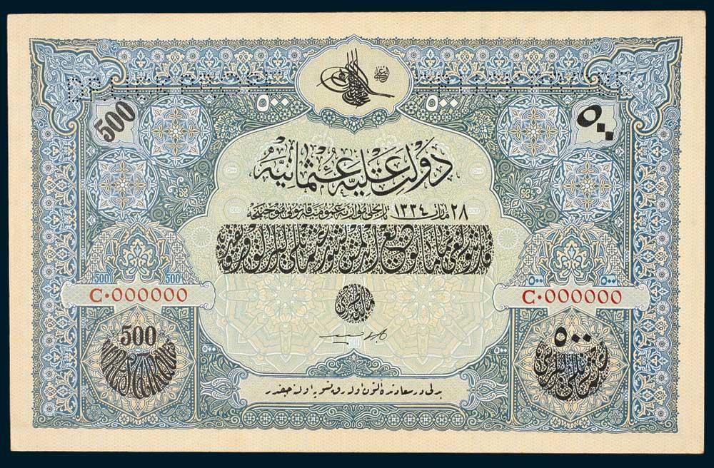 Specimen 500 Livre Banknote 1918 Turkey Ottoman Empire Collection No.117 Front