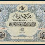 Specimen 500 Livre Banknote 1918 Turkey Ottoman Empire Collection No.118 Front