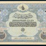 Specimen 500 Livre Banknote 1918 Turkey Ottoman Empire Collection No.241 Front