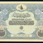 Specimen 500 Livre Banknote 1918 Turkey Ottoman Empire Collection No.242 Front