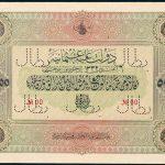 Specimen 50000 Livre Banknote 1916 Turkey Ottoman Empire Collection No.82 Front