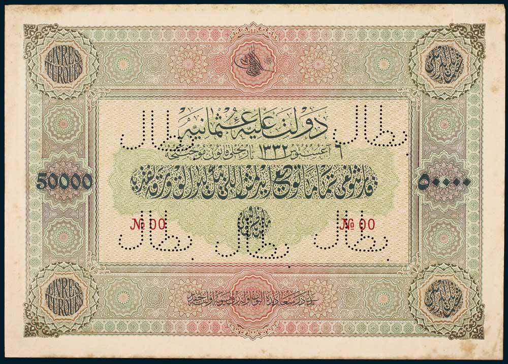 Specimen 50000 Livre Banknote 1916 Turkey Ottoman Empire Collection No.83 Front
