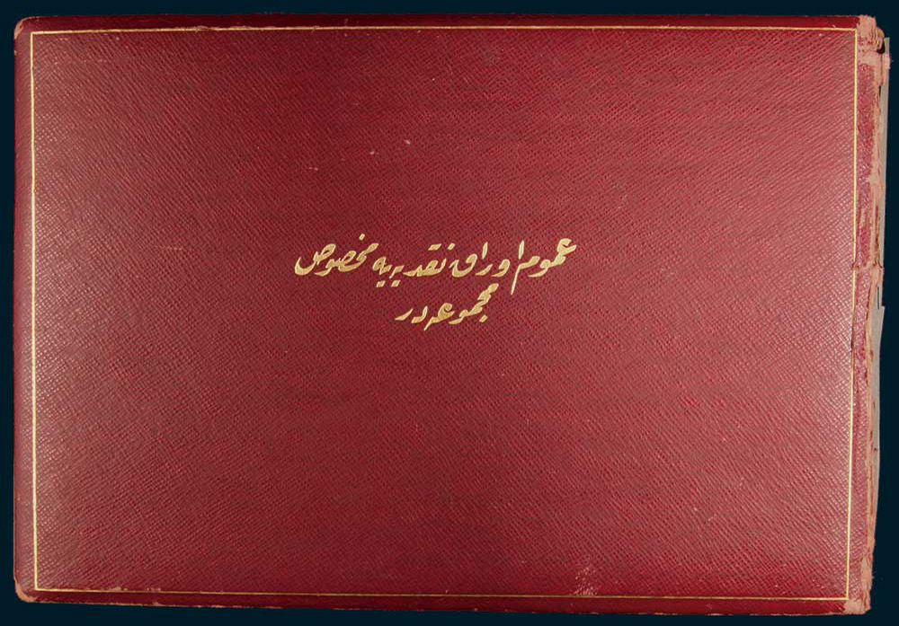Original Banknote Album which housed the Ottoman Empire Specimen Note Collection Front