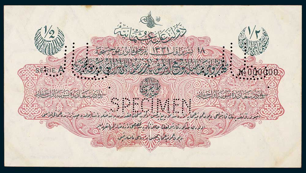 Specimen Half livre Banknote 1915 Turkey Ottoman Empire Collection No.11 Front