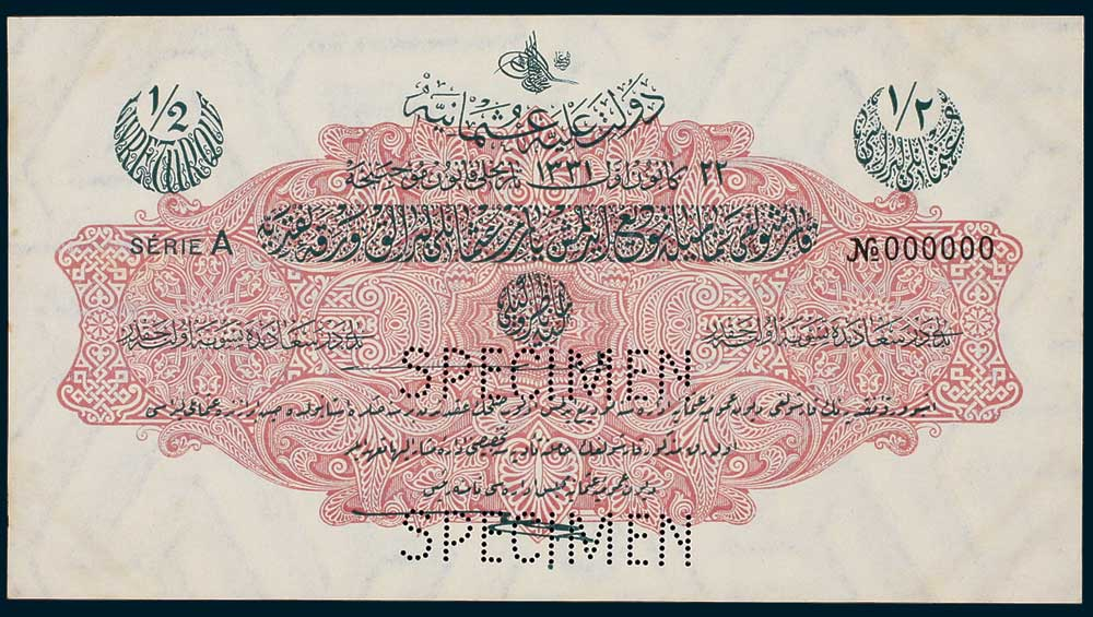 Specimen Half Livre Banknote 1916 Turkey Ottoman Empire Collection No.29 Front