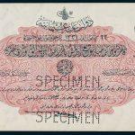 Specimen Half Livre Banknote 1916 Turkey Ottoman Empire Collection No.30 Front