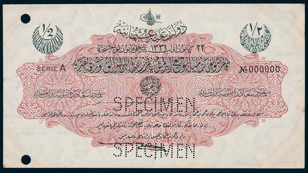 Specimen Half Livre Banknote 1916 Turkey Ottoman Empire Collection No.30 Front