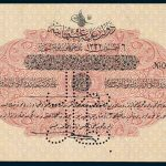 Specimen Half Livre Banknote 1916 Turkey Ottoman Empire Collection No.51 Front