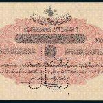 Specimen Half Livre Banknote 1916 Turkey Ottoman Empire Collection No.51 Front