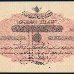 Specimen Half Livre Banknote 1916 Turkey Ottoman Empire Collection No.52 Front