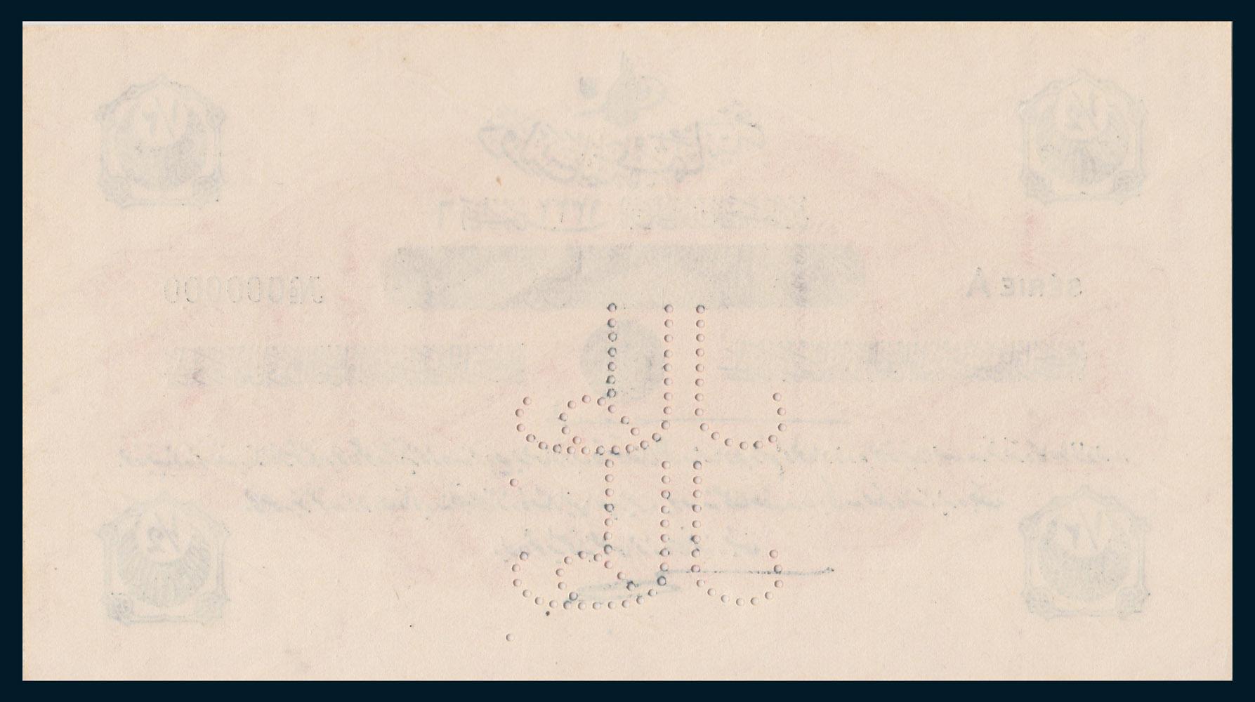 Specimen Half Livre Banknote 1916 Turkey Ottoman Empire Collection No.52 Back