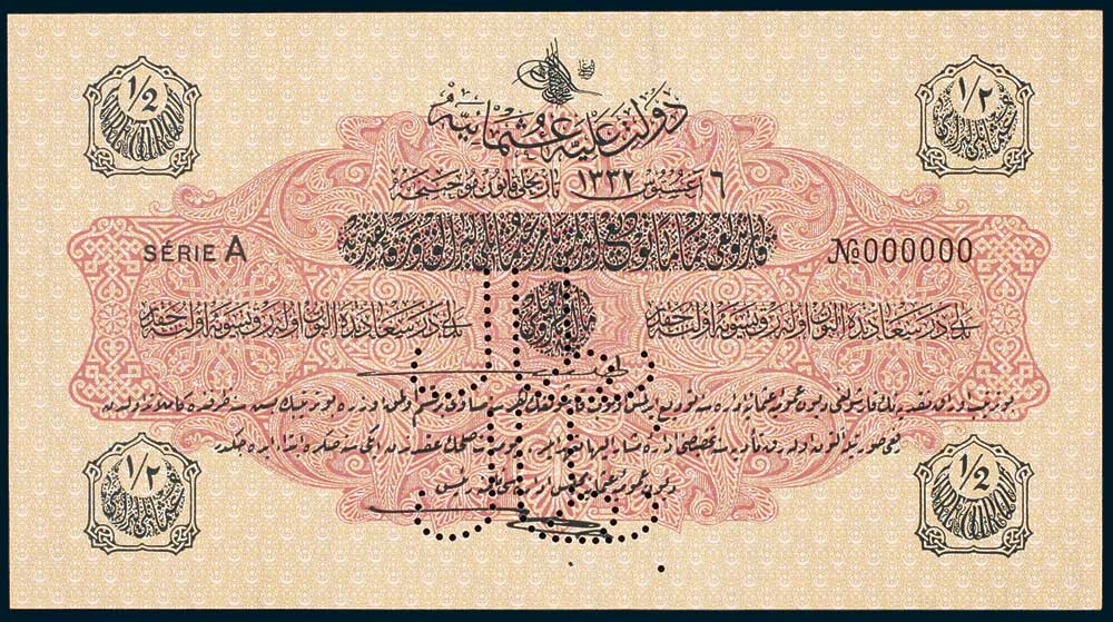 Specimen Half Livre Banknote 1916 Turkey Ottoman Empire Collection No.52 Front