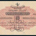 Specimen Half Livre Banknote 1916 Turkey Ottoman Empire Collection No.53 Front