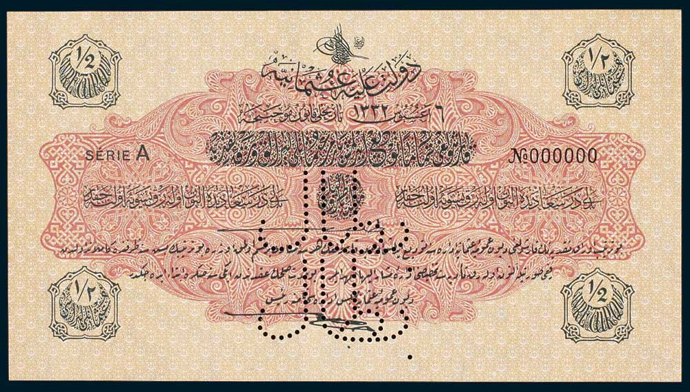 Specimen Half Livre Banknote 1916 Turkey Ottoman Empire Collection No.53 Front