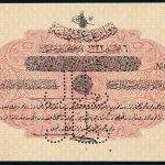 Specimen Half Livre Banknote 1916 Turkey Ottoman Empire Collection No.54 Front