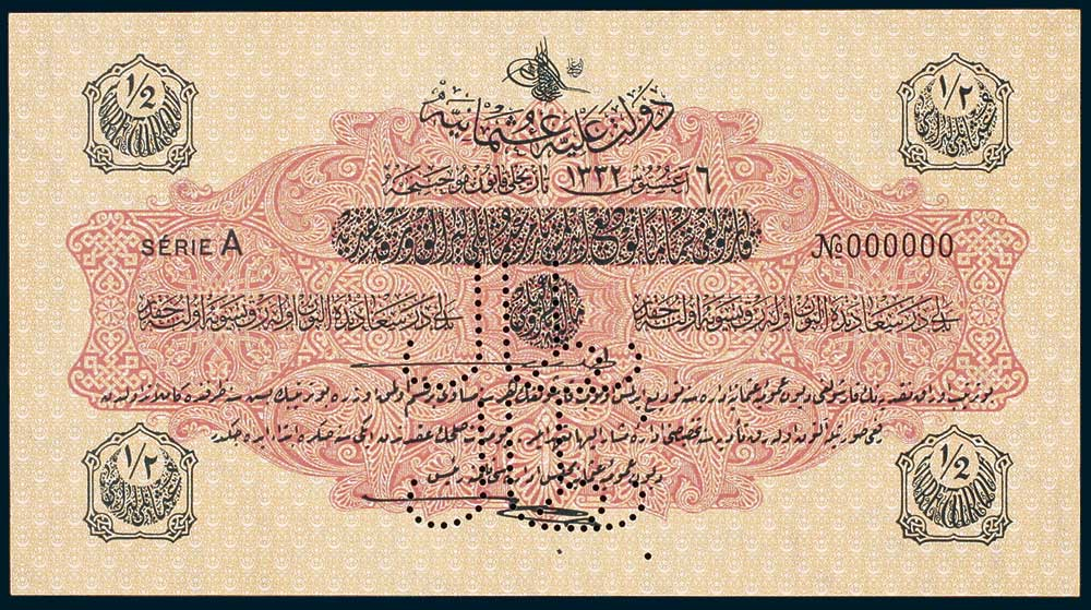 Specimen Half Livre Banknote 1916 Turkey Ottoman Empire Collection No.54 Front