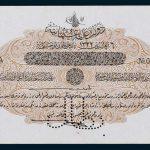Specimen Half Livre Banknote 1916 Turkey Ottoman Empire Collection No.55 Front
