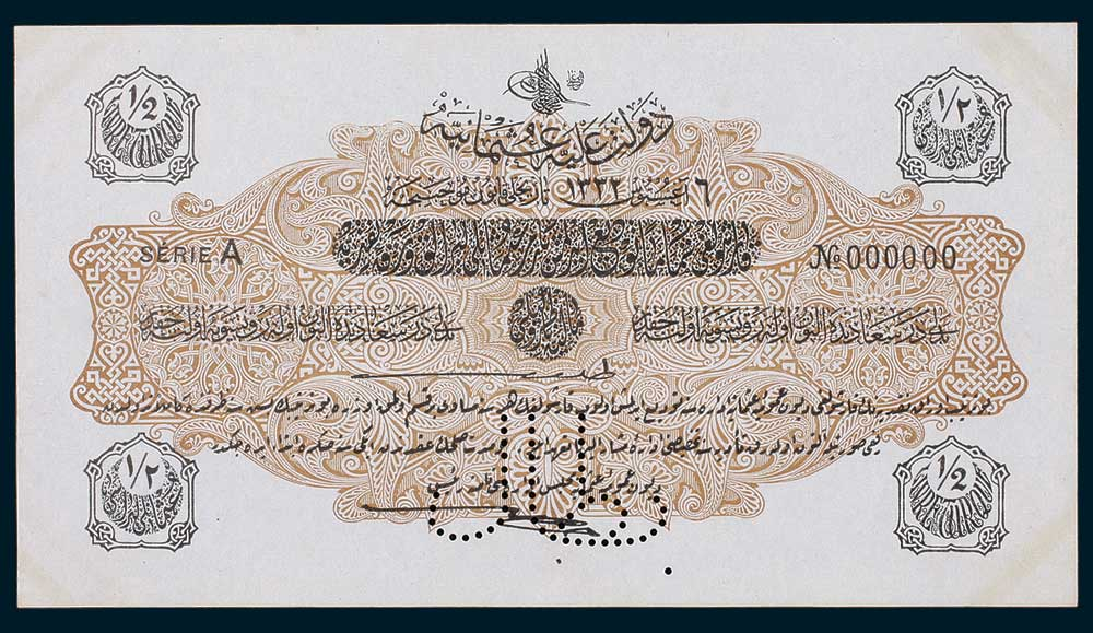 Specimen Half Livre Banknote 1916 Turkey Ottoman Empire Collection No.55 Front