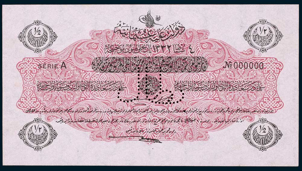 Specimen Half Livre Banknote 1917 Turkey Ottoman Empire Collection No.56 Front