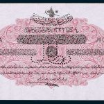 Specimen Half Livre Banknote 1917 Turkey Ottoman Empire Collection No.57 Front